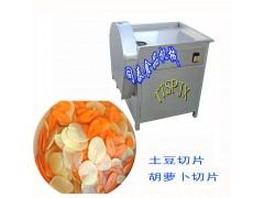 胡萝卜切片机,苹果切片机,果蔬切片设备