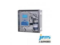 PACON 5000进口锅炉水在线水质硬度检测仪
