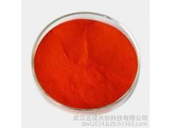 辣椒红色素[辣椒籽] 465-42-9 食品级20色价%
