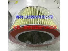 供应VeecoK465i E300外延设备滤芯 光电设备滤芯