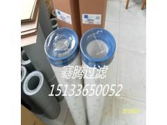颇尔液压滤芯 HC8904FKP16H 进口滤材现货供应