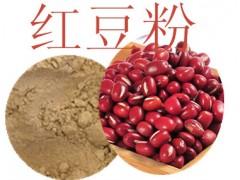 红豆粉  红豆提取物