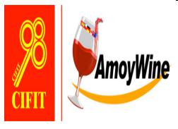 2017 第六届中国厦门国际葡萄酒及烈酒展览会
