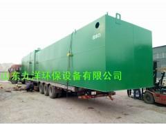 ZWF系列水性涂料污水处理一体化地埋式污水处理设备怎样选择