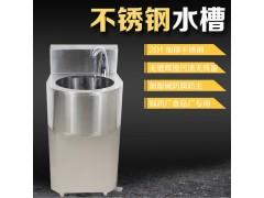 商用不锈钢水槽洗手池制药食品厂GMP车间感应全自动水龙头