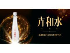高端健康饮用玫瑰水 卉和水高端瓶装水品牌加盟进行中