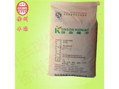 厂家直销葡甘露聚糖魔芋微粉kj-30 食品级增稠剂 魔芋胶