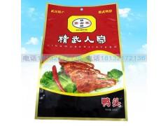 酱鸭头包装袋卤肉制品彩印包装袋厂家