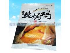 盐焗鸡彩印包装袋食品彩印包装袋厂家
