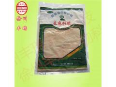 亚麻籽胶生产厂家现货供应食品级增稠剂亚麻籽胶价格从优