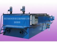 新建选矿厂废水处理设备