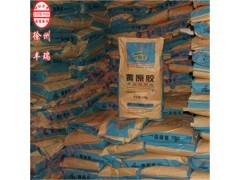 黄原胶生产厂家现货供应食品级增稠剂黄原胶价格从优