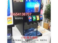 金明区可乐机厂家直销商用全自动碳酸饮料机