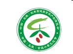 第六届中国(乐陵)红枣暨健康食品产业博览会