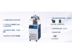 新芝实验室冻干机SCIENTZ-10N