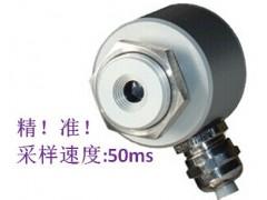 HE-155C红外温度传感器