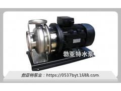 耐腐蚀 WS型 循环泵 电动给水泵 厂家
