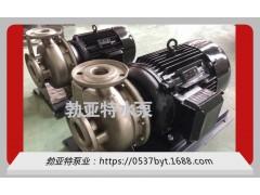 耐磨 WS型 立式离心泵 冷凝水泵 价格