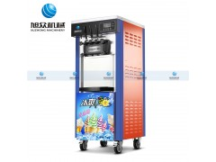 新款冰淇淋机 立式冰淇淋机 全自动冰淇淋机  双色冰淇淋机