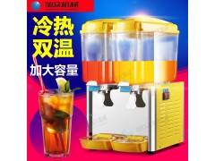 旭众冷饮机厂家直销 双缸冷热冷饮机 果汁冷饮机 商用冷饮机