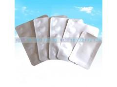 高温蒸煮铝箔袋食品用真空铝箔袋厂家