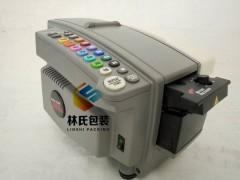 555e全自动湿水牛皮纸机 高速吐带水胶纸机