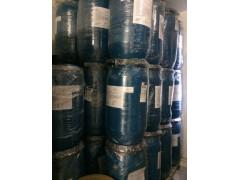 进口天然胭脂虫红标准靖浩胭脂虫红E120