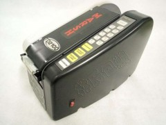 TD2100电动款湿水牛皮纸机最新报价