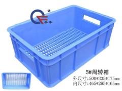 乔丰塑胶实业有限公司,乔丰消毒餐具箱,乔丰一次性餐具箱