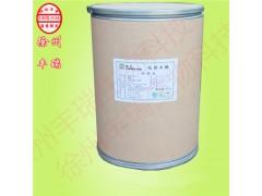 低聚木糖厂家现货供应食品级甜味剂低聚木糖价格从优