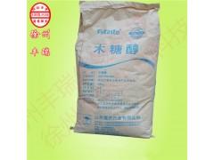 木糖醇厂家现货供应食品级甜味剂木糖醇价格从优