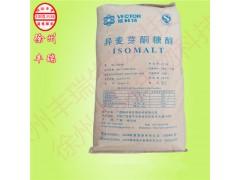 异麦芽酮糖醇厂家现货供应食品级甜味剂异麦芽酮糖醇