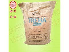 海藻糖现货供应日本进口优质海藻糖品质保证 价格从优
