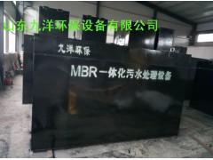 青海刚察县马场养殖、清洗废水处理设备一体化污水处理设备原理
