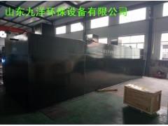 青海同仁县5级旅游景区污水处理一体化地埋式污水处理设备方案