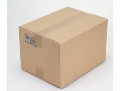 南箭牌 巴西棕榈蜡 现货供应 厂价直销