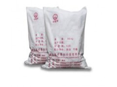 双乙酸钠 126-96-5 食品级99%