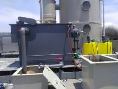 恒远环保平流式容器气浮气浮机厂家直销