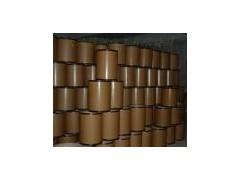 脱氢乙酸钠 4418-26-2 食品级99% 高含量低价格