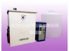 PLC控制次氯酸钠发生器的出厂价格