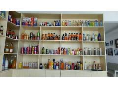 供应饮料配方 芒果香精、香料产品 提供技术配方