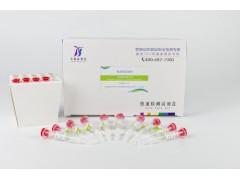 百惠森黄曲霉B1免疫亲和柱