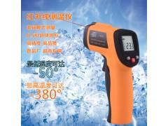 红外测温仪 手持非接触工业测温仪 红外线测温枪高精度温度计