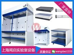 无管式净气型通风柜价格 上海通风柜生产商厂家