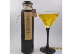 甘蔗浓缩汁 竹蔗汁 绿色天然无污染