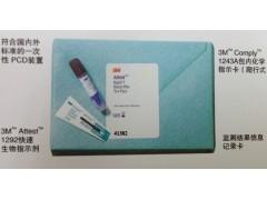3M41382PCD化学综合挑战测试包