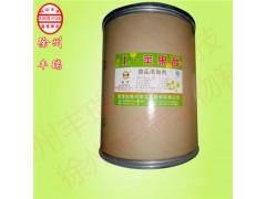 苹果酸厂家现货供应食品级酸度调节剂苹果酸 价格从优