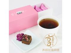 【享初心】玫瑰黑糖手工古法红糖 经期花茶 送女友礼品盒装