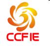 2017第三届中国(安徽)徽菜餐饮产业博览会