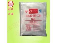 琥珀酸二钠现货食品级增味剂 干贝素  呈味核苷酸二钠 I+G